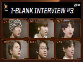 [I-LAND] I-BLANK INTERVIEW #3 | 이희승/정재범/조경민/제이/제이크/최세온