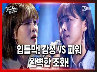 [4회] 정유진 vs 박주희 - 첫눈처럼 너에게 가겠다 | 배틀 라운드 | 보이스 코리아 2020