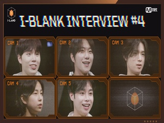 [I-LAND] I-BLANK INTERVIEW #4 | 최재호, 추지민, 케이, 타키, 한빈
