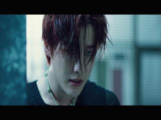 파랗게 (Love Me Harder) (MV Teaser)