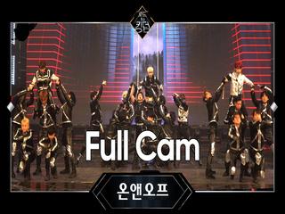 [Full CAM] ♬ 신세계(New World) - 온앤오프(ONF) @파이널 경연