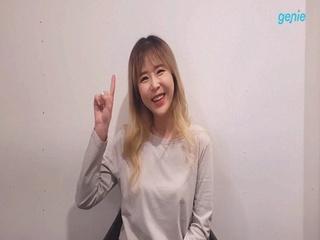 신지 (SHINJI) - [가두리횟집 OST Part. 2 (웹드라마)] 발매 인사 영상