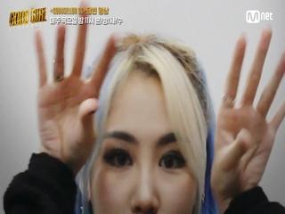 [굿걸] COUNSELLOR GG I 제이미(JAMIE)