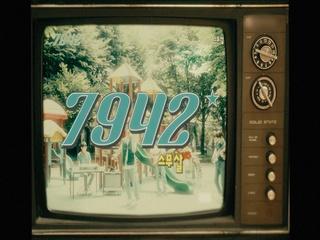 7942 (Teaser)
