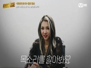 [굿걸] COUNSELLOR GG I 전지우(JEON JIWOO)