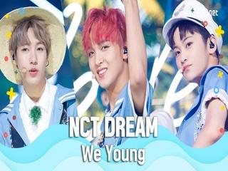 [여름 완전 정복] 엔시티 드림(NCT DREAM) - We Young