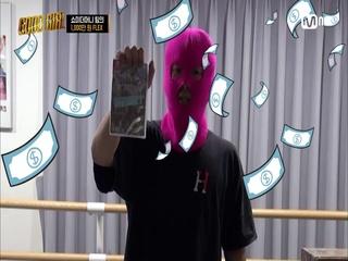 [7회] 쇼미팀의 각양각색 FLEX DAY $$$ (feat. 졌잘싸 굿걸..)