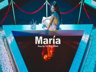 마리아 (Maria) (Vita Ver.) (TEASER)