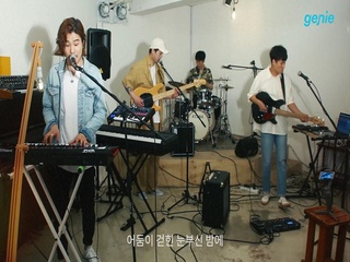 The FunCity (펀시티) - [It will be fun] 'It will be fun' LIVE Clip