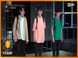 [1회] 글로벌 비쥬얼 집합소 '니콜라스, 니키, 한빈' 두근두근 첫만남
