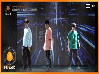 [1회] 해외파 댄스 능력자 유닛! '니콜라스, 니키, 한빈' ♬Jopping_SuperM @입장 테스트