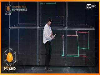 [1회] 방시혁 프로듀서가 인정한 춤꾼 '케이' ♬괴도(Danger)_태민 @입장 테스트