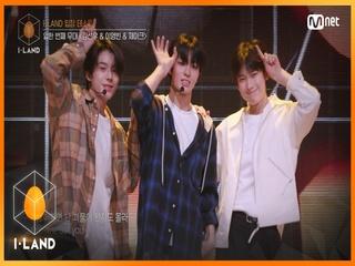 [1회] 끼 폭발! 잇몸 만개! '김선우, 이영빈, 제이크' ♬어느날 머리에서 뿔이 자랐다(CROWN)_투모로우바이투게더 @입장 테스트