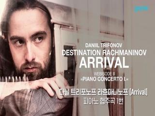 Daniil Trifonov - [라흐마니노프 피아노 협주곡 1번] 홍보 영상