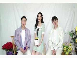 설리번 (SULLIVAN) (Feat. Amung)