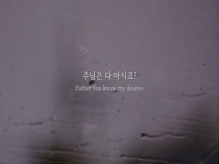 주님은 다 아시죠 (Feat. 류기림)