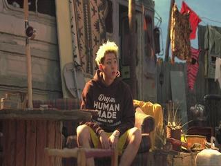 Summer Hate (Feat. 비) (MV Teaser 1)