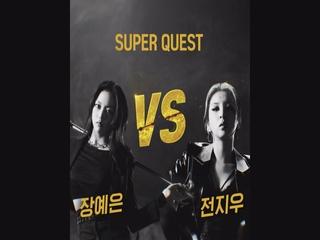 [굿걸] ON&OFF STAGE I 장예은(JANG YEEUN) VS 전지우(JEON JIWOO)