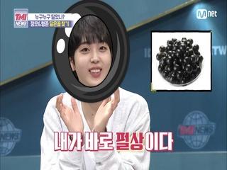 [48회] 대한민국 1호 '펄상' 아이돌, 크래비티 송!형!준!