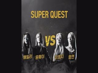 [굿걸] ON&OFF STAGE I 에일리(AILEE) X 윤훼이(YUNHWAY) VS 이영지(LEE YOUNGJI) X 효연(HYOYEON)