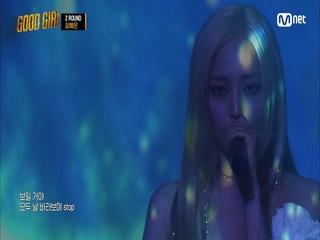 [8회] 장예은 - 목소리(Mermaid)(feat. Rohann) @슈퍼 퀘스트 2R