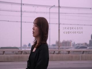 슬픈 밤 (Teaser 2)