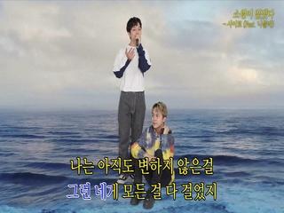 소원이 없겠다 (Feat. nafla) (Ver.2)