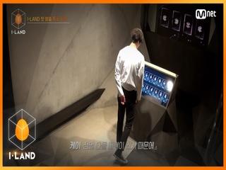 [2회] 결정의 방 '지금부터 방출 투표를 시작합니다'