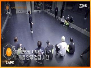 [2회] ※긴급※ 개인 안무 점검! 자신감↓ 부담감↑