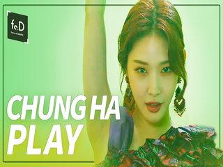 청하 (CHUNG HA) - PLAY (Feat. 창모 (CHANGMO)) | Fo.DX | Focus on Dance X | choreography