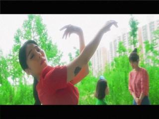 Waltz (Feat. 백두인)