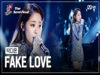 [최종회] 박다은 - FAKE LOVE | 세미파이널 | 보이스 코리아 2020