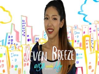 세븐 브리즈 (Feat. Ldy)