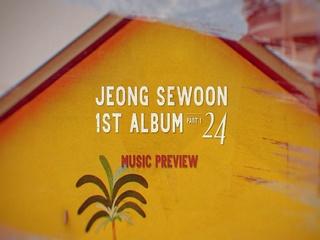 1st ALBUM '24' PART 1 (Preview)