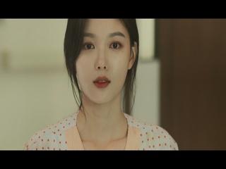 시소 (편의점 샛별이 OST Part.6) (Teaser)