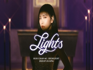 Lights (Spoiler Film)