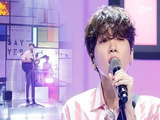 '최초 공개' 싱어송라이돌 '정세운'의 'Say yes' 무대