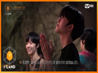 [4회] 내가 돌아왔따!!! 꿈의 아이랜드 재.입.성 ★경축★