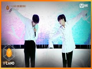 [4회] 세 번째 테스트_총대 유닛 ♬ Butterfly_I-LANDER 이건우 & 이희승