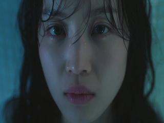 홀로 (Official MV Teaser 1)