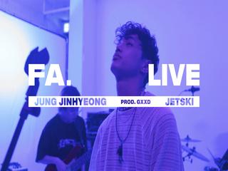 Jetski (Feat. 쿠기) (Prod. by GXXD) (Live)