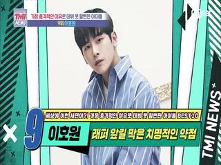 [51회] 발음 때문에 쫓겨날 뻔했다? 노력의 아이콘 이호원!