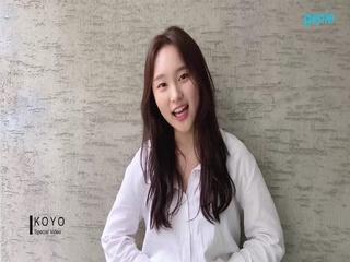 KOYO (코요) - [Maybe] 발매 인사 영상