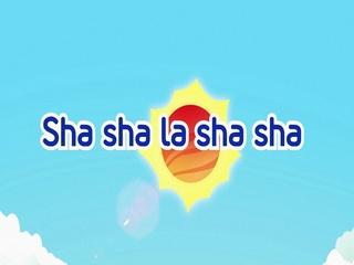 Sha Sha La Sha Sha