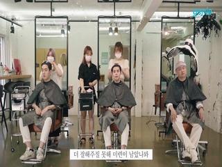 순순희 - [불공평] '불공평' 미용실 라이브 영상