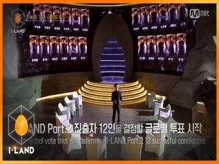 [5회] 글로벌 시청자 투표의 시작! 이제, 여러분이 투표할 시간입니다