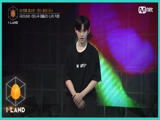 [직캠] 아이컨택 l 니키 ♬전사의 후예, 반전, One Of A Kind @세 번째 테스트 - 댄스 총대 유닛