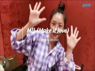 송지은 - [Dream] 'MIL (Make it love)' RECORDING BEHIND