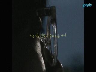 D.no - [d'motive] '닮고닳아' Lyric Video