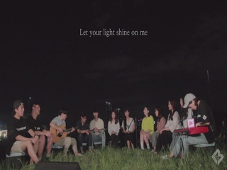 Shine on me (Acoustic Ver.)